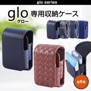 glo グロー ケース カバー 専用 レザー|maikai-leather