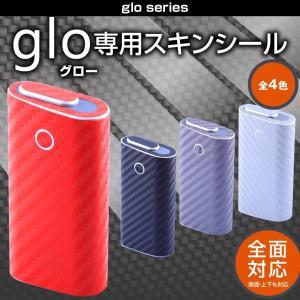 glo グロー 本体 シール ステッカー アクセサリー 専用|maikai-leather