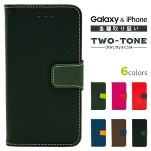 iPhone 7 6 Galaxy S7 S6 edge ケース 手帳型 カバー TPU スマホケー...