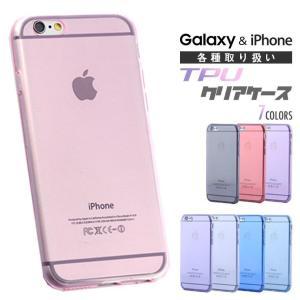 iPhone 8 7 6 6S Galaxy S9 S8 PLUS S8+ S7 S6 edge ケース カバー TPU クリア スマホケース ソフト アイフォン ギャラクシー プラス iPhone8 iPhone6 iPhone7 maikai-leather