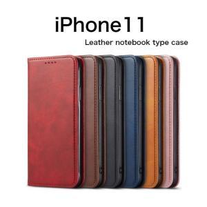 iPhone 11 ケース 手帳型 ベルトなし 手帳ケース|maikai-leather