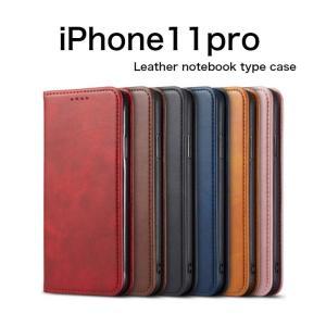 iPhone 11pro ケース 手帳型 ベルトなし 手帳ケース|maikai-leather
