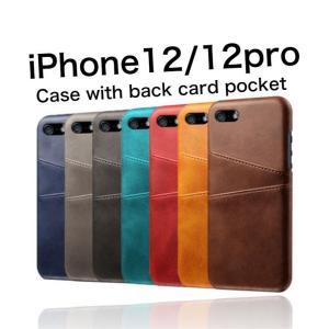 iPhone12 12pro ケース 背面収納 カードホルダー|maikai-leather