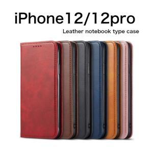 iPhone 12 12pro ケース 手帳型 ベルトなし 手帳ケース|maikai-leather