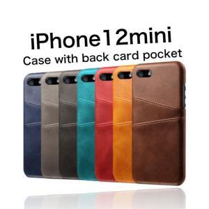 iPhone12mini ケース 背面収納 カードホルダー|maikai-leather