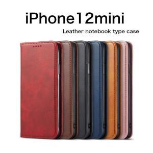 iPhone 12mini ケース 手帳型 ベルトなし 手帳ケース|maikai-leather