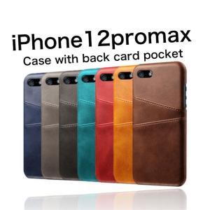 iPhone12promax ケース 背面収納 カードホルダ|maikai-leather