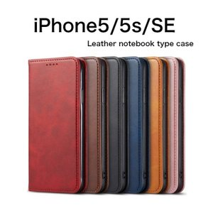 iPhone 5 5s SE ケース 手帳型 ベルトなし 手帳ケース|maikai-leather