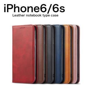 iPhone 6 6s ケース 手帳型 ベルトなし 手帳ケース|maikai-leather