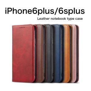 iPhone 6plus 6splus ケース 手帳型 ベルトなし 手帳ケース|maikai-leather