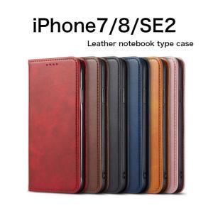 iPhone 7 8 SE2 ケース 手帳型 ベルトなし 手帳ケース|maikai-leather