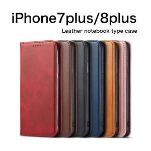 iPhone 7plus 8plus ケース 手帳型 ベルトなし 手帳ケース|maikai-leather