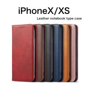 iPhone X XS ケース 手帳型 ベルトなし 手帳ケース|maikai-leather