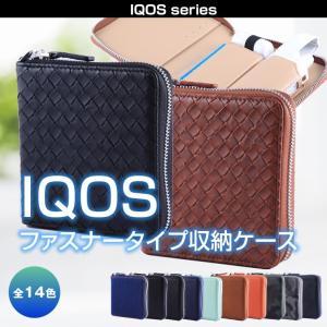 アイコス ケース iQOS 新型 レザー カバー ファスナー|maikai-leather