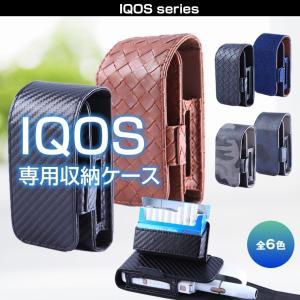 アイコス ケース iQOS 新型 レザー カバー メンズ|maikai-leather