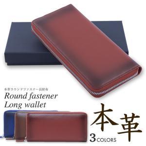 財布 メンズ 長財布 ラウンドファスナー 薄い 小銭入れ 本革 薄型 グラデーション シャドウ 革 カード入れ 薄 カード 大容量 ビジネス カジュアル おしゃれ maikai-leather