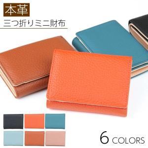 ミニ財布 レディース 本革 三つ折り コンパクト 使いやすい 極小 maikai-leather