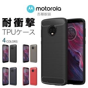motorola moto g6 plus z3 play ケース TPU カバー ソフト 耐衝撃 薄型 スマホケース モトローラ モト maikai-leather