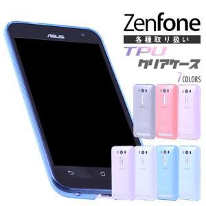 Zenfone 2 3 5 2Laser GO MAX Selfie ZOOM MAX(M1) ケース TPU カバー ソフト クリア ASUS ZE500KL ZE551ML ZB551KL ZC550KL ZX551ML ZD551KL ZE620KL ZB555KL|maikai-leather