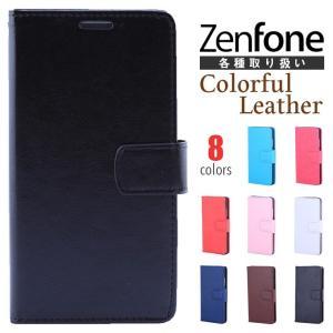 Zenfone 2 3 4 5 5Z Laser GO Zenfone MAX Pro M1 Live L1 ケース 手帳型 カバー ZE500KL ZB551KL ZC551KL ZE520KL ZE620KL ZB555KL ZB601KL ZA550KL ケース|maikai-leather