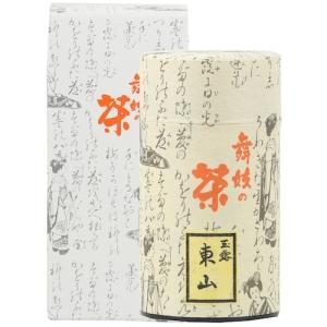 商品説明  名称  玉露  原材料名  緑茶  内容量  160g  賞味期限  10ヶ月  保存方...