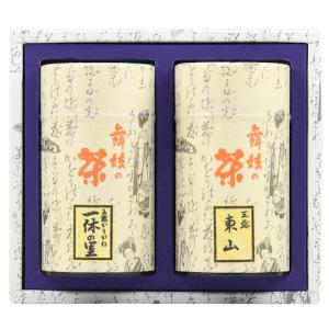 ギフト・詰め合わせ ギフトセット 銘茶詰め合わせ 玉露東山1...
