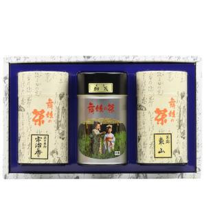 銘茶詰め合わせ 玉露東山160g 煎茶加茂150g かりがね...
