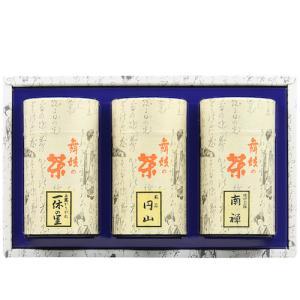 銘茶詰め合わせ 玉露南禅170g 煎茶円山170g 玉露かり...