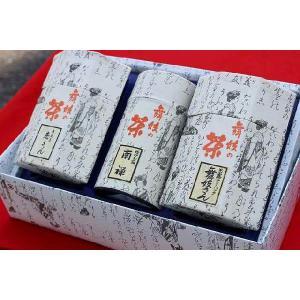 銘茶詰め合わせ 煎茶ティーバッグ恋さん7g×8袋 玉露南禅1...