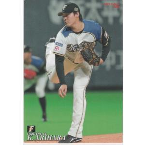 有原航平 選手(日本ハム) 【プロ野球チップス 2019 第三弾】160 レギュラー