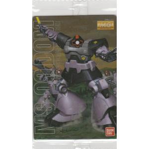 099 MG/MS-09/ドム【GUNDAMガンプラパッケージアートコレクション チョコウエハース4...