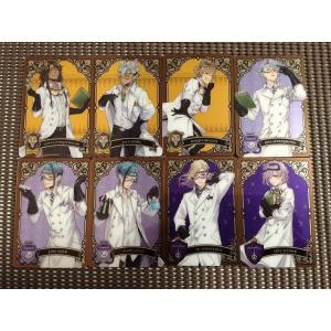 全25種 各1枚 フルコンプ【ツイステッドワンダーランド メタルカードコレクション3 自販機ブースター】J3-all25の画像