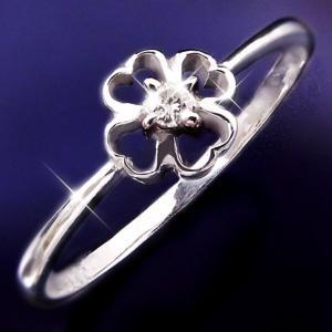 ダイヤリング 指輪クローバーリング 23号