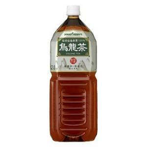 〔まとめ買い〕ポッカサッポロ 烏龍茶 ペットボトル 2.0L 12本入り〔6本×2ケース〕