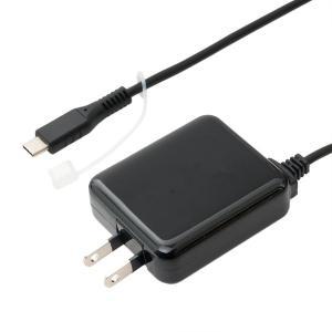 送料無料 ミヨシ ロングケーブル一体型 USB Type-C対応 充電用ACアダプタ ブラック IP...