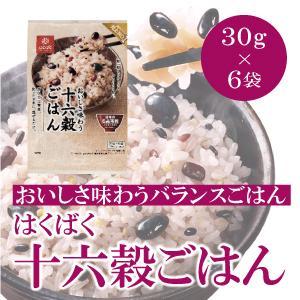 はくばく おいしさ味わう十六穀ごはん 30g×6  洗った白米に水量そのまま、混ぜて美味しくお召し上がれます|mailife