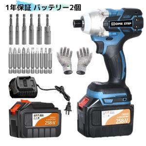 電動インパクトドライバー セット 充電式 充電器付 バッテリー付 整備 DIY
