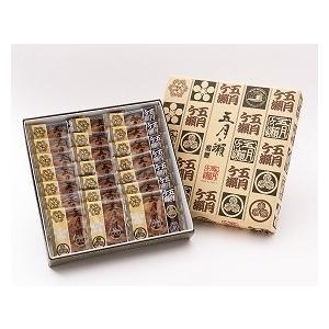 五月ヶ瀬煎餅 21枚 maimonechizen