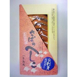 食品 ぬか漬け 鯖 サバ 田村屋 さばのへしこ お刺身用 10枚 maimonechizen