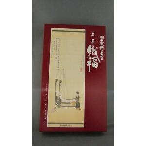 前田製菓 織福 8個入 maimonechizen