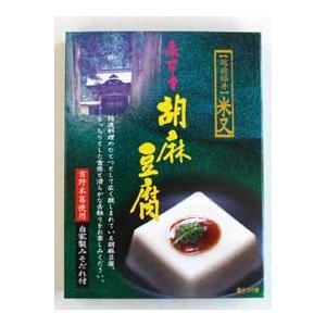 米又 永平寺胡麻どうふ 115gx4|maimonechizen