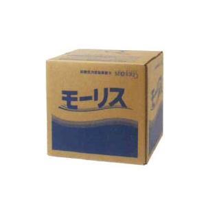 弱酸性次亜塩素酸水 モーリス 20L