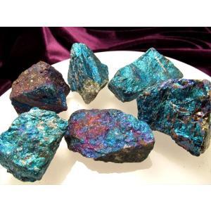 チャルコパイライト 原石詰め合わせ 250g 七色に輝く メタリックブルー 天然石 パワーストーン お守り インテリア 過去を癒す|maimustone-y