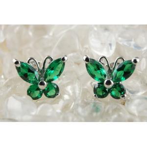 エメラルド 天然石 ピアス パワーストーン 緑 バタフライモチーフ 宝石質 幸せな結婚のお守り 送料無料|maimustone-y