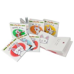 作・絵 キヨノサチコ 各24ページ   こちらの商品は赤ちゃん版ノンタンシリーズの中から2冊をお届け...