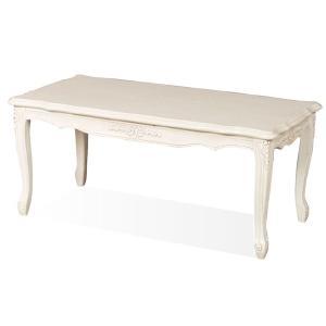フィオーレ センターテーブル ホワイト|maisondumarche