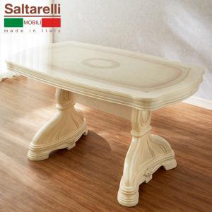 【送料無料】サルタレッリ/アマルフィ/ダイニングテーブル幅145cm/アイボリー|maisondumarche