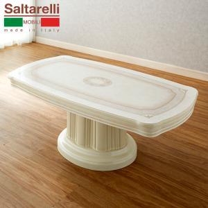 【送料無料】サルタレッリ/アマルフィ/センターテーブル幅120cm/アイボリー|maisondumarche