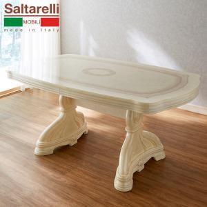 【送料無料】サルタレッリ/アマルフィ/ダイニングテーブル幅165cm/アイボリー|maisondumarche