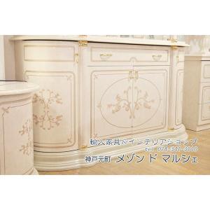【送料無料】サルタレッリ フローレンス /4ドアサイドボード/幅168cm/ アイボリー maisondumarche